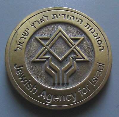 JEWISH AGENCY for ISRAEL Medal 2006-2007