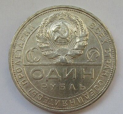 Russia 1 roubl 1924