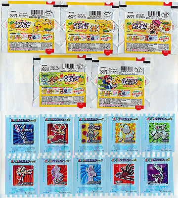 Chewing gum wrappers. Japan. 55 pcs.Full set.