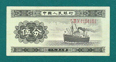 China 1953 People's Bank 5 Fen with Serial #