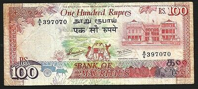 Mauritius Banknote 100 Rupee Re - P 38 - 1986 Issue - Old Rare