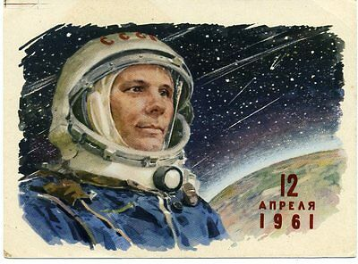 1961 GAGARIN Astronaut Space #2 Russian Unposted postcard