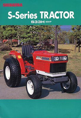 Shibaura S-Series tractor leaflet