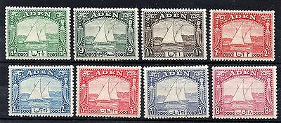 Aden GVI 1937  Part Set of 8 to 8as SG 1-8 MM Cat £63