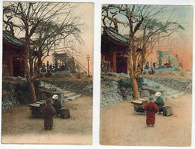 2 cards about Japan,one used as Advertising Invitation in Netherlands,1911,RARE!