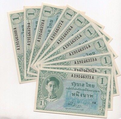 T25 Government of Thailand 1946 ND Issue 1 Baht Consecutive 10 Banknotes P-63