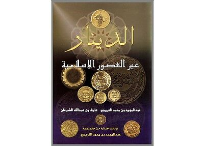 Book of Dinar through the medieval Islamic 280 pages