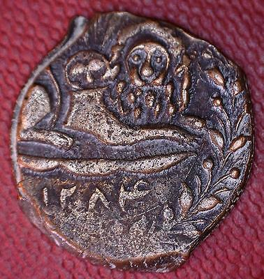 Unidentified South Asia Bronze Game Token Or Coin - Have Absolutely No Idea What