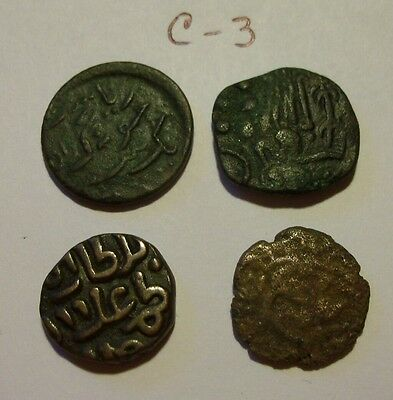 Unusual medieval or ancient coin lot (c3) FREE SHIPPING