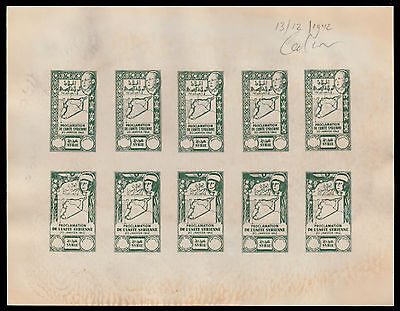 ✔️ Syria 1943 - Proclamation - Proof W.o. Value In Green-  (*) Mngai [A0011]