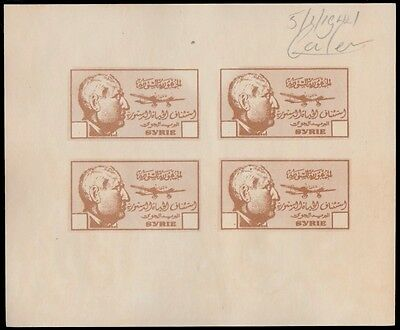 ✔️ Syria 1945 - Airmail Block - Proof W.o. Value In Brown - (*) Mngai [A0016]