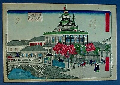 """Japanese Hiroshige Iii Woodblock Print """"view Of First National Bank Building"""""""