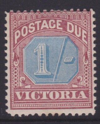 VICTORIA 1890 1/- Blue & Brown Lake QV POSTAGE DUE MINT/MH SG D8 CV$100  (DA48)