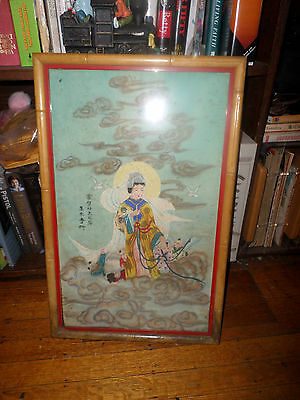 Vintage Antique Japanese Painting On Silk