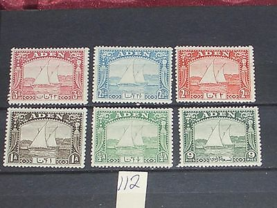 early Aden stamps all mint (i do combine p&p)