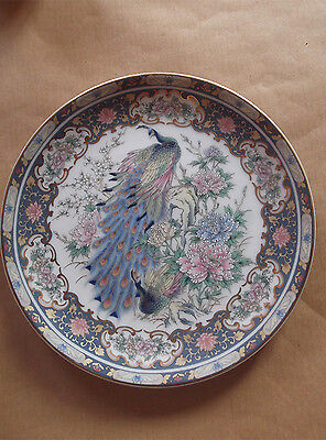 Beautifully Decorated Japanese China Plate with Floral Peacock Pattern
