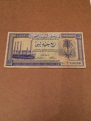 United Kingdom Of Libya 1/4  Libyan Pound 1951
