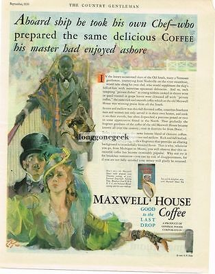 1930 Maxwell House Coffee Aboard Ship He Took His Own Chef art Vtg Print Ad