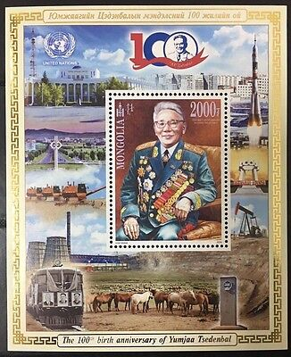 "2016 Mongolia ""The 100th Birthday Marshal Yumjaagiin Tsedenbal"""