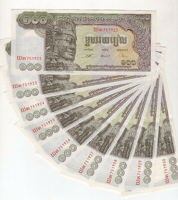 C8 Cambodia 100 Riels P-8 1956-1958 Consecutive 9 Banknotes Currency Money