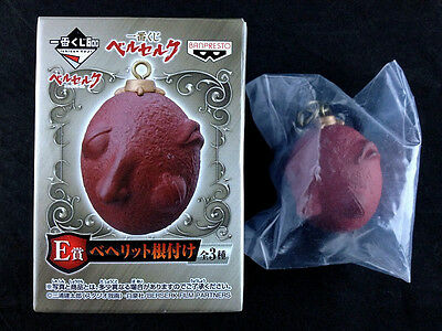 Berserk Beherit Behelit Netsuke Strap Figure Key Chain Ichiban Kuji Red Ver. New