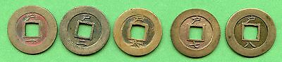Korea Seed Coin   Ho  Bottom- 1      Price For One Coin