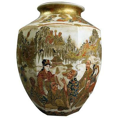 Japanese Hand-Painted Moriage and Gold Gilt Satsuma Vase, Early 19th Century
