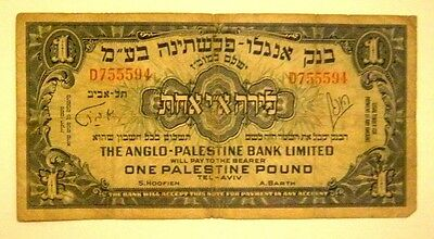 Banknote Israel 1 Palestine Pound 1948-51 Nd Issue A/good Cond
