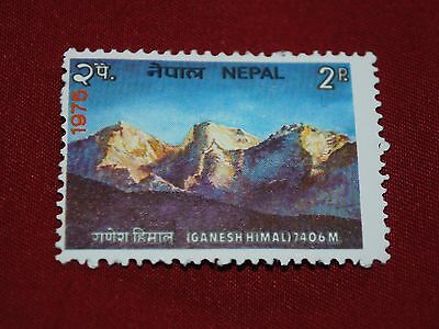 Nepal Unmarked Stamp