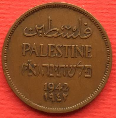 Palestine Israel Islamic Arabic coin 1 Mil 1942 British Administration