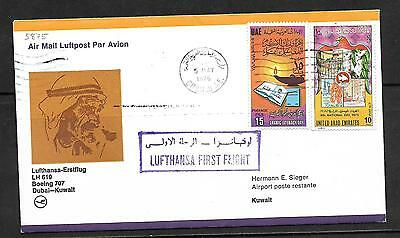 UAE FFC Dubai-Kuwait 1976 tied with Rare stamps Very Attractive  KM11