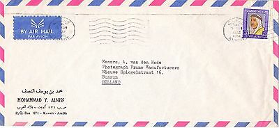 Kuwait Postaly Used Airmail Covers To Holland