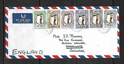 UAE Abu Dhabi Rare Cover with 6 stamps Very Attractive  KM10
