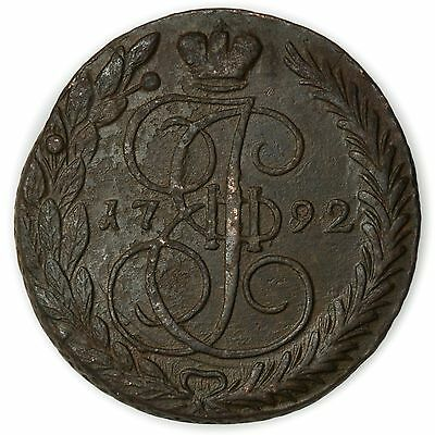 Russia C#59.3 1792EM 5 Kopeks, Very Nice, Large Rare Copper Coin [3056.18]