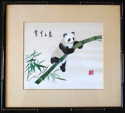 Vintage Su Embroidery of A Panda Bear on A Bamboo Branch Signed and Framed –023