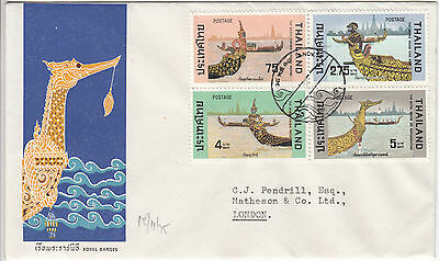 Thailand: Thai Ceremonial Barges, FDC, 15 November 1975