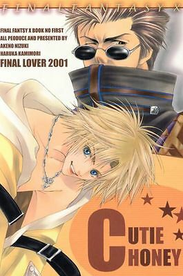 "FINAL FANTASY 10 X doujinshi ""CUTIE HONEY"" Auron x Tidus"