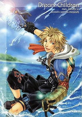 Final Fantasy 10 X doujinshi Dream Children Seventh Hea