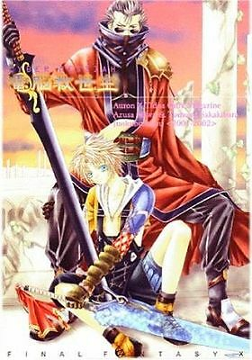 "FINAL FANTASY 10 X doujinshi  Auron x Tidus ""CYBER MESSIAH"", NEW!!"