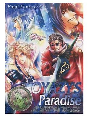 "Final Fantasy 10, Ffx Doujinshi, ""oyazy's Paradise"", Ten Project, New!"
