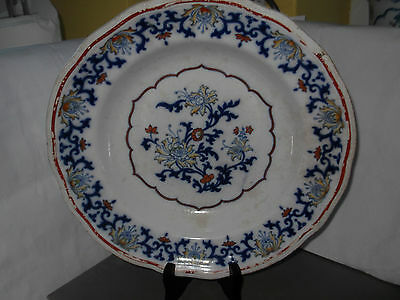 ?1841 - 73 M & Co Large Rimmed  Soup Bowl  In Thidet Japan Pattern A/f