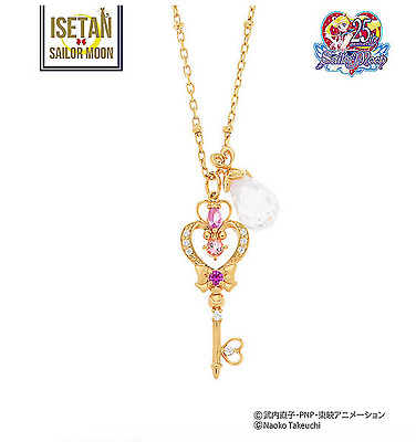 Sailor Moon x Samantha Tiara Time space key necklace 2017 From Japan