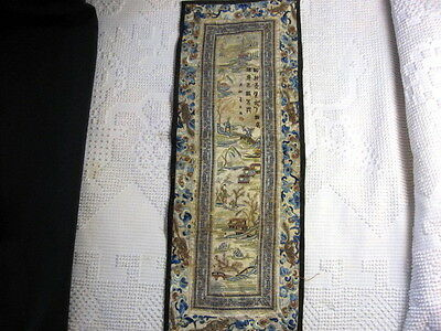 """VINTAGE ANTIQUE CHINESE SILK EMBROIDERY RATS PANEL 10x26"""" Approx.SUPERB"""
