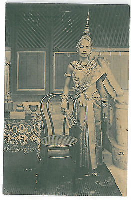 Thailand ( 12233 ) - The wife of King - old postcard - unused