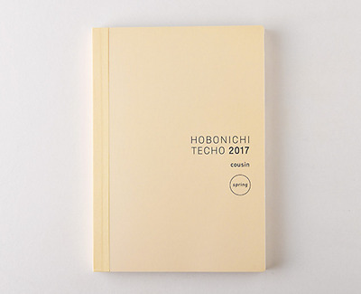 Hobonichi Techo Cousin Notebook (April Start) F/S Stationery Made in  JAPAN