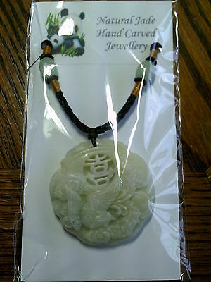 Handcarved White Jade Pendant Of  A Phoenix & Necklace Cord
