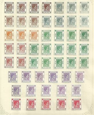 Hong Kong 1938-52 GVI Definitive Collection Mint - Various Papers/Shades