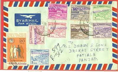 Pakistan 9 diff stamp Overprint BANGLADESH on Registered cover BAGERHAT to India