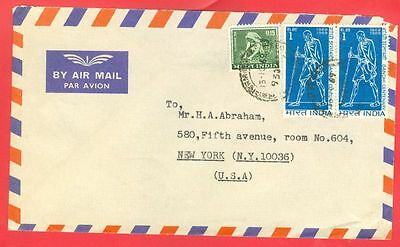 India Topic GANDHI 1R Pair used on cover to USA
