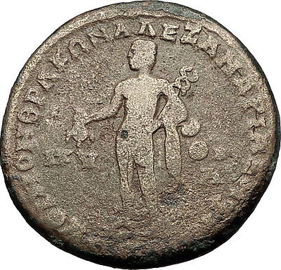 Caracalla Philippoplis Pythian Games Honor ALEXANDER the GREAT Roman Coin i59434